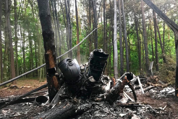 SBI probes Mi-8 helicopter crash in Rivne region