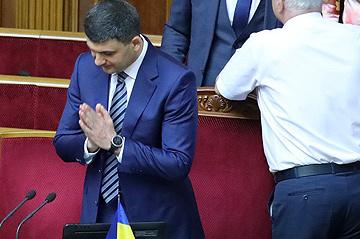 La Verkhovna Rada refuse de limoger Volodymyr Hroisman