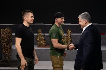 Poroshenko to transfer 1.75 mln won from BBC to Ukrainian volunteers