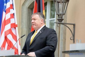 ポンペオ米国務長官、米国にとってのウクライナの重要性を説明