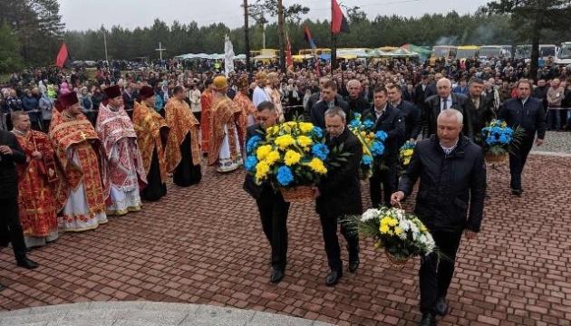 На Ривненщине почтили героев УПА, павших в бою с НКВД