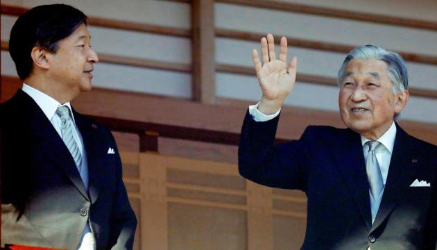 Новый император Японии взошел на престол
