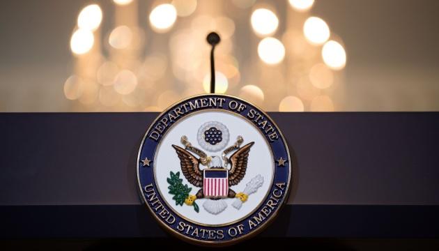 Departamento de Estado de EE. UU.: Rusia debería abstenerse de agresión y escalada contra Ucrania