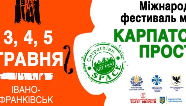 На фестиваль до Івано-Франківська з'їхалися 10 театрів