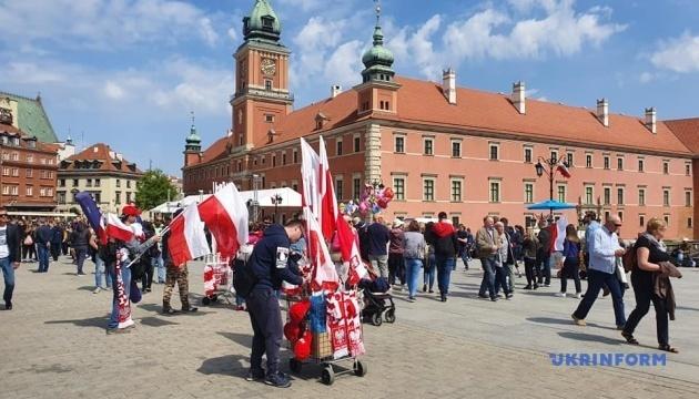 Участники Варшавского саммита подписали декларацию за равенство в ЕС