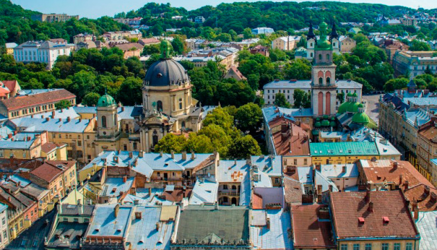 Georgia opens Honorary Consulate in Lviv