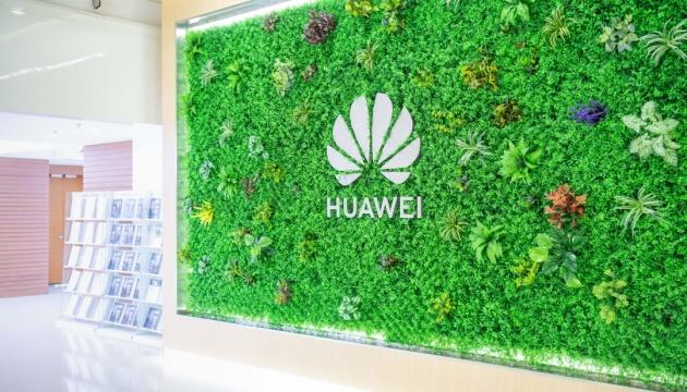 Huawei допоможе Україні розвивати