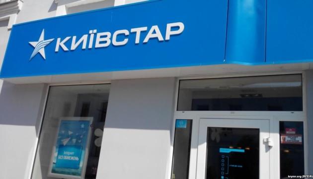 Киевстар на 40% увеличил инвестиции в новые технологии