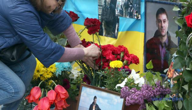 В Одессе почтили память евромайдановцев, погибших 2 мая