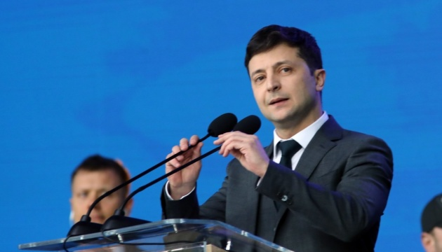 Zelensky intends to meet with business representatives