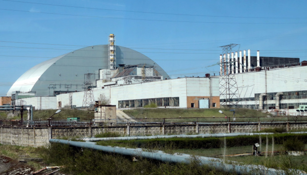 Зняття ЧАЕС з експлуатації: Україна до кінця року планує завершити три проекти