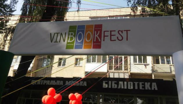 У Вінниці відбудеться книжковий фестиваль VinBookFest