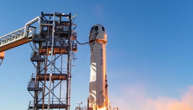 Компанія Безоса запустить ракету New Shepard 26 серпня