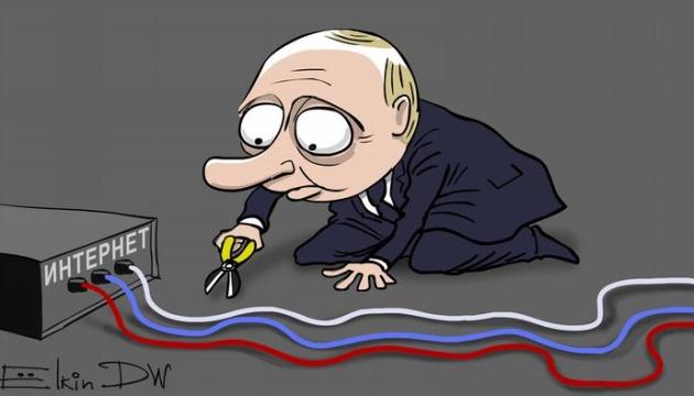 Штати прокоментували закони РФ про покарання за