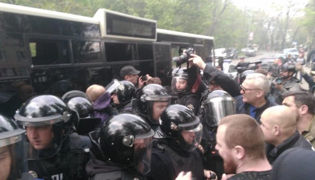 У Києві відбулась стихійна акція проти забудови Протасового Яру