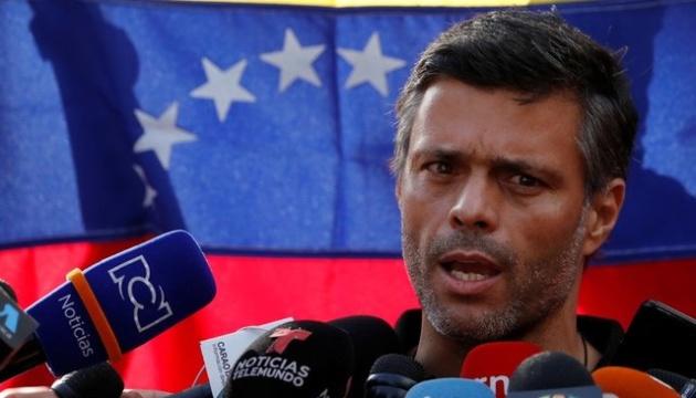 Суд Венесуели видав ордер на арешт лідера опозиційної партії Лопеса
