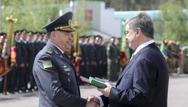 Президент присвоїв Цигикалу звання генерала армії