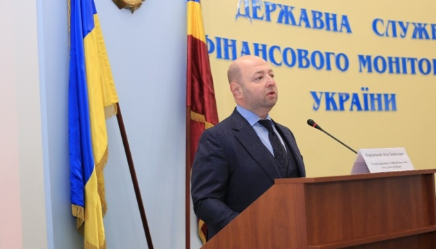 The Head of the State Financial Monitoring Service of Ukraine Igor Cherkaskyi presented the Public Report