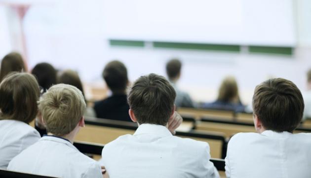 Як діяти при виявленні COVID-19 у студентів чи викладачів - рекомендації МОЗ