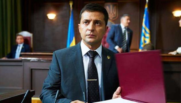 Російський канал покаже серіал із Зеленським у головній ролі