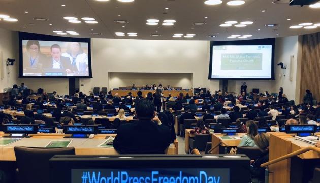 Україна в ООН наполягає на звільненні Сущенка