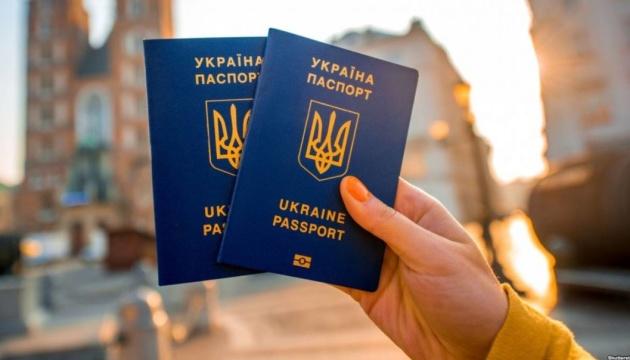 З українським паспортом можна без візи відвідати 130 країн