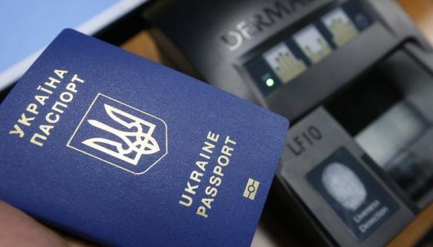 Les Ukrainiens ne pourront plus voyager au Belarus avec des passeports internes