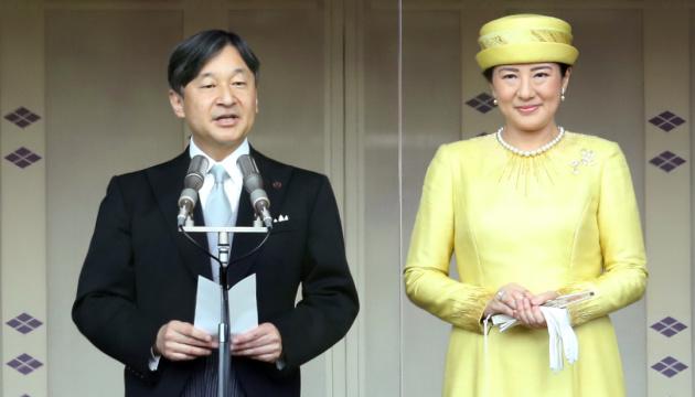 Новий імператор Японії вперше звернувся до народу