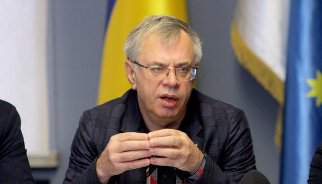 Chef des Nationalrats für Fernsehen und Radio tritt zurück