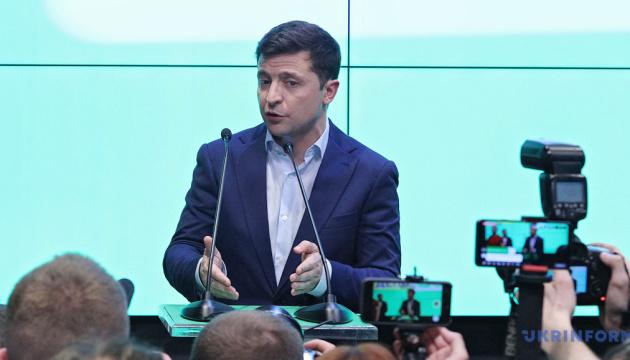 Зеленський 23 травня виступить на IT-форумі
