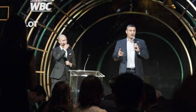 Кличко продав за $50 тисяч екскурсію Києвом на благодійному вечорі у США