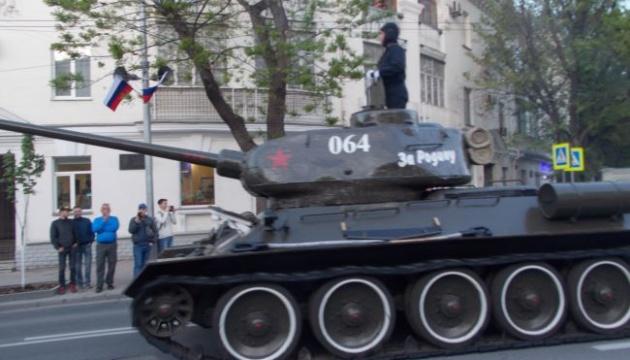 Росія провела репетиції парадів до 9 травня в окупованому Криму