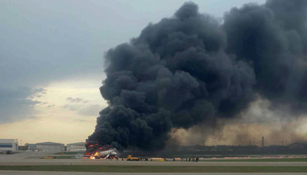 Mujer ucraniana entre las víctimas de un accidente aéreo en el aeropuerto Sheremetyevo de Moscú