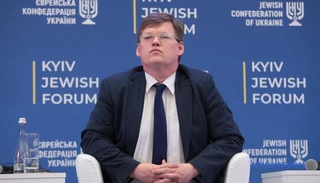 Розенко про можливе призначення Комарницького головою Луганської ВЦА: Реванш не пройде