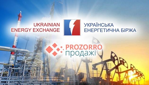 На майданчику ТБ «Українська енергетична біржа» успішно пройшли чергові аукціони на право видобутку нафти і газу