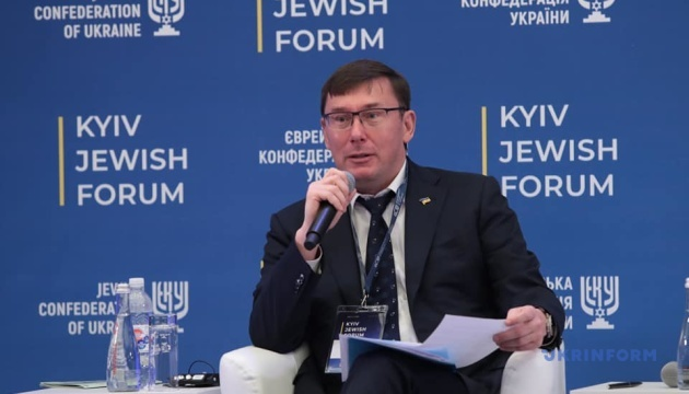 В Україні найнижчий рівень антисемітизму у Східній та Центральній Європі - Луценко