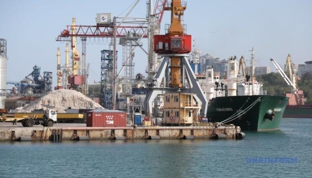 Портовики просять втричі знизити норму відрахувань дивідендів