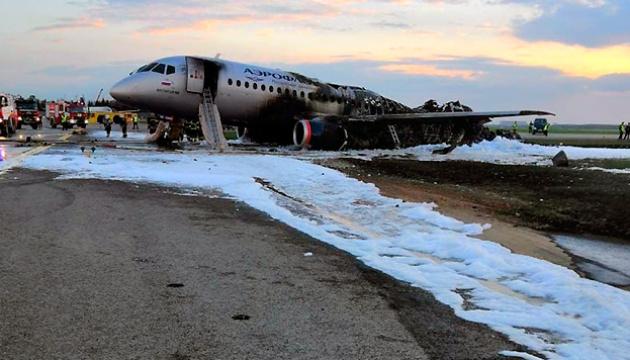 Невдалий SSJ-100, або Суто імперська катастрофа
