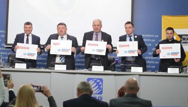 В Україні стартує Тиждень безпеки дорожнього руху