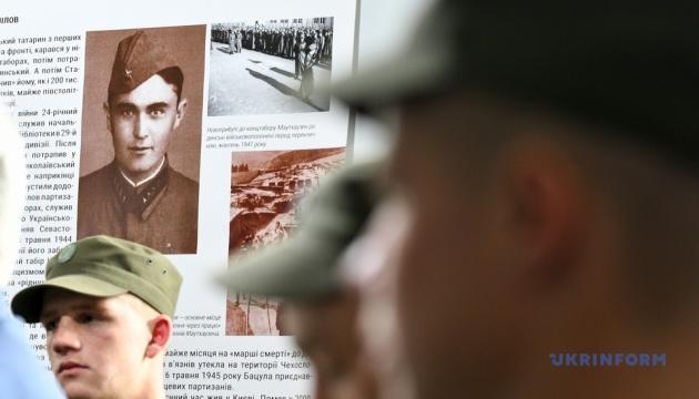 У Запоріжжі відкрилася виставка про українців, які вижили у нацистських концтаборах