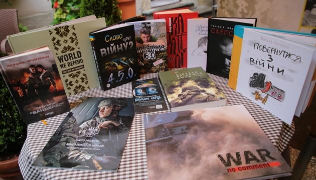 На Львівщині проходить Всеукраїнський форум військових письменників