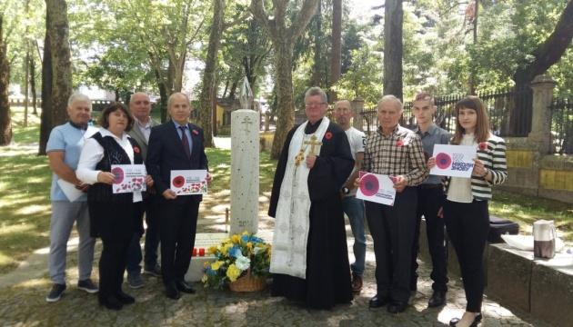 Українці у місті Брага вшанували пам'ять загиблих у Другій світовій війні