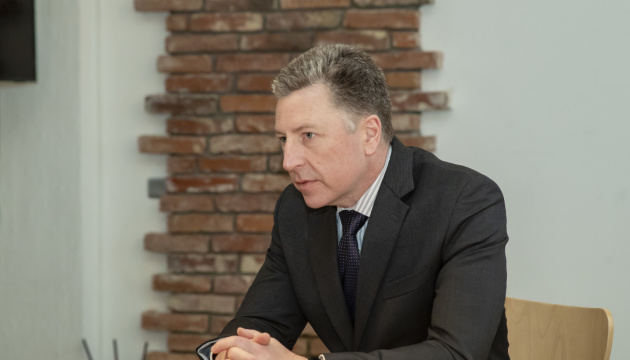 Volker: High-level US delegation to attend inauguration of Zelensky