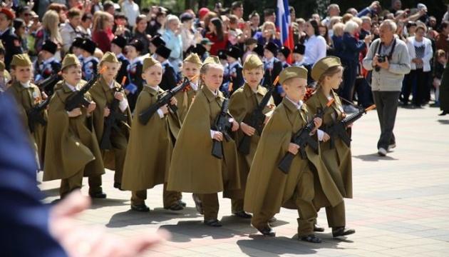 В Пятигорске провели парад