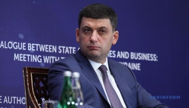 Groysman: European integration is key priority for Ukraine