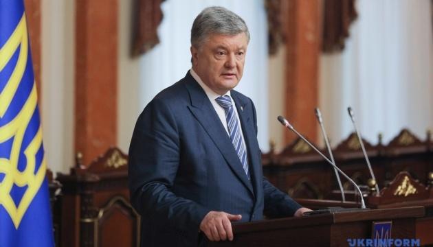 Україна є частиною європейської родини - Порошенко
