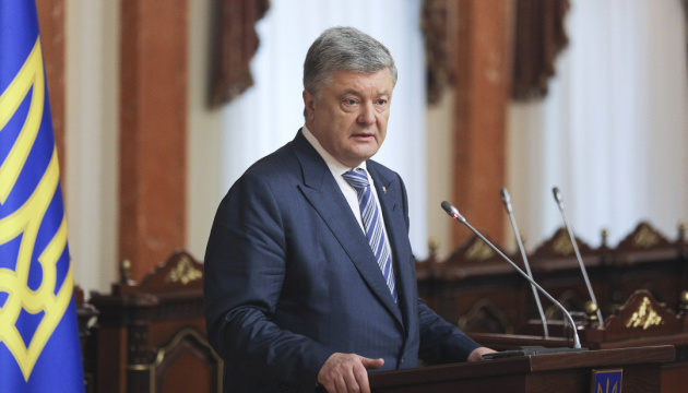 Poroshenko: Ukraine is part of European family. Video