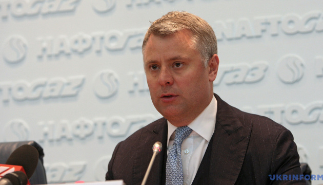 Вітренко прокоментував своє призначення в Укроборонпром