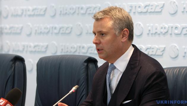 Вітренко - про транзитні переговори: