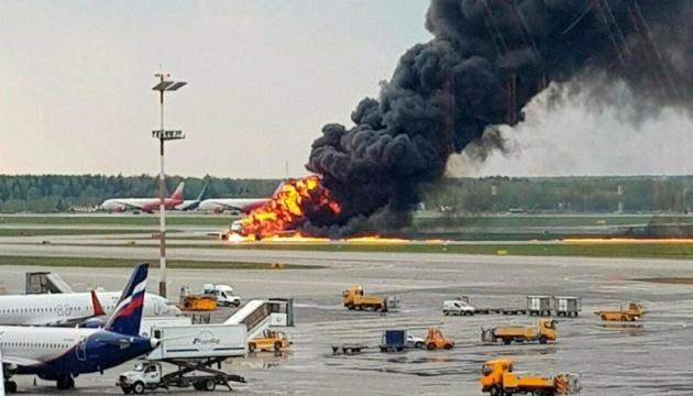 Відповідальність за катастрофу в Шереметьєво поклали на екіпаж